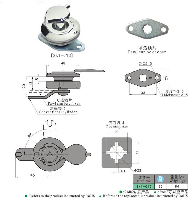 产品名称:尚坤SK1-013锌合金圆头锁密封防水锁带盖机柜锁防尘电柜锁小型设备锁 产品型号:SK1-013 产品特点:1.锁芯带防尘盖 2.配有密封防水胶垫 3.两种锁片可选 产品材质:锌合金(ZDC) 表面处理:镀亮铬 产品重量:请参见表格 适用门板厚度:1-3mm 产品用途:机柜、自动售货机、娱乐设备 交 货 期:常规产品.